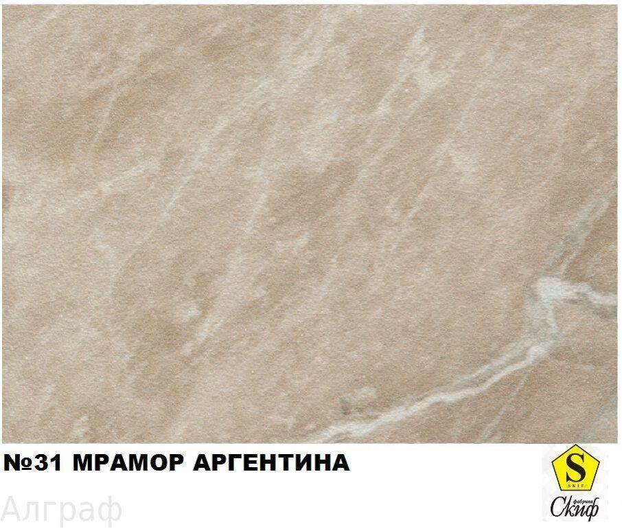 Алграф сыктывкар столешница столешница оникс глянцевый