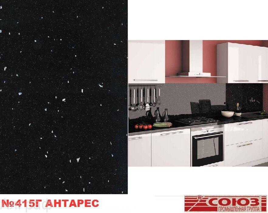 Столешница антарес союз столешница искусственный камень подмосковье купить